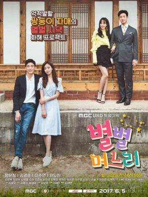 Phim Bộ Hàn Quốc Chị Em Song Sinh