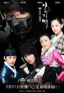 Phim Bộ Hàn Quốc Huyền Thoại Iljimae